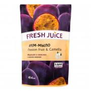 Fresh Juice Жидкое гель-мыло Маракуйя и камелия дой-пак 460мл