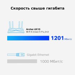 TP-Link Роутер беспроводной Archer AX10 1383629