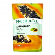 Fresh Juice Жидкое гель-мыло с увлажняющим молочком авокадо (папайя) дой-пак 460мл
