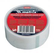 Matrix Серпянка самоклеящаяся, 50 мм х 45 м 89002