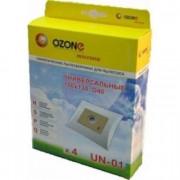 Пылесборник OZONE micron UN-01