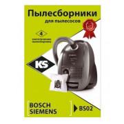 Пылесборник KS BS-02