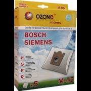 Пылесборник OZONE M-05 micron