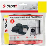 OZONE Антивибрационные подставки для стиральных машин CMA-11W