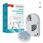 BREZO Набор поглотителей запахов и влаги для холодильников и морозильных камер, 2шт. 9