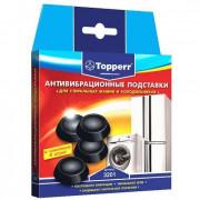 TOPPERR Антивибрационные подставки 3201