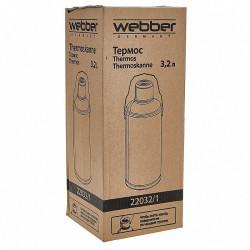 WEBBER Термос 3,2 л со стеклянной колбой 22032/1