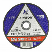 Кратон Круг отрезной по металлу Профи 180х1.8х22.2 мм A46TBF