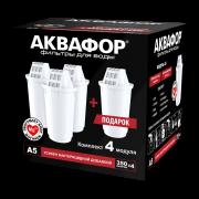 АКВАФОР Набор картриджей А 5 (усилен бактерицидной добавкой)