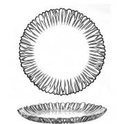 "PASABAHCE Набор десертных тарелок (6шт.) 20,5 см. ""AURORA"" 10512"