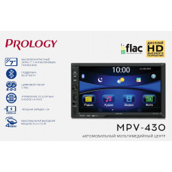 PROLOGY мультимедийный центр MPV-430 1107552