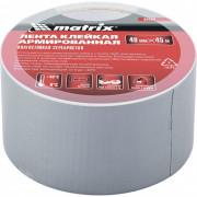 Matrix Лента клейкая армированная, влагостойкая, 48 мм х 10 м, серебристая 89070