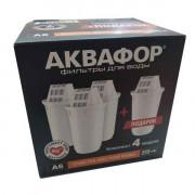 АКВАФОР Набор картриджей А 6 (очистка жесткой воды)