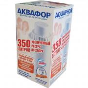 АКВАФОР Набор картриджей В-100/ 8 (2шт.)
