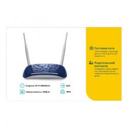 TP-LINK Роутер беспроводной TD-W8960N N300 845474