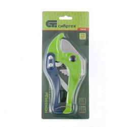 СИБРТЕХ Ножницы для резки изделий из пластика, D до 42 мм 78404